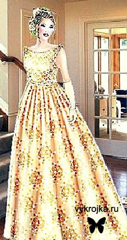 Выкройка золотистого платья из парчи.