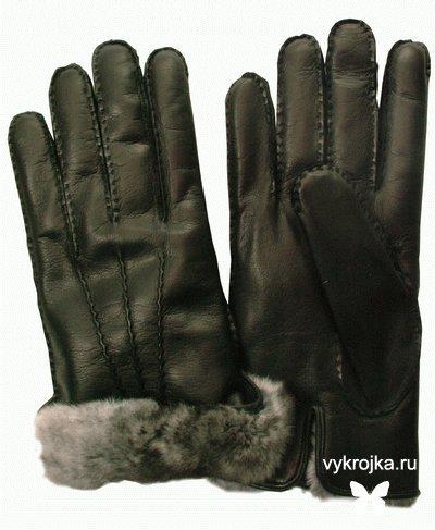 Выкройка меховых перчаток