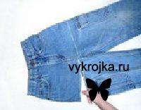 Край джинсов вырезаем волнами и