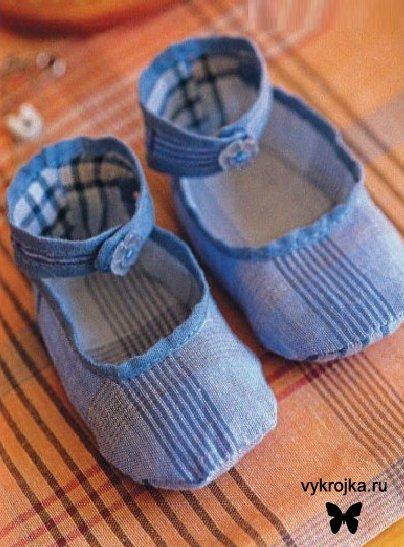 Выкройка первой обуви для малыша.