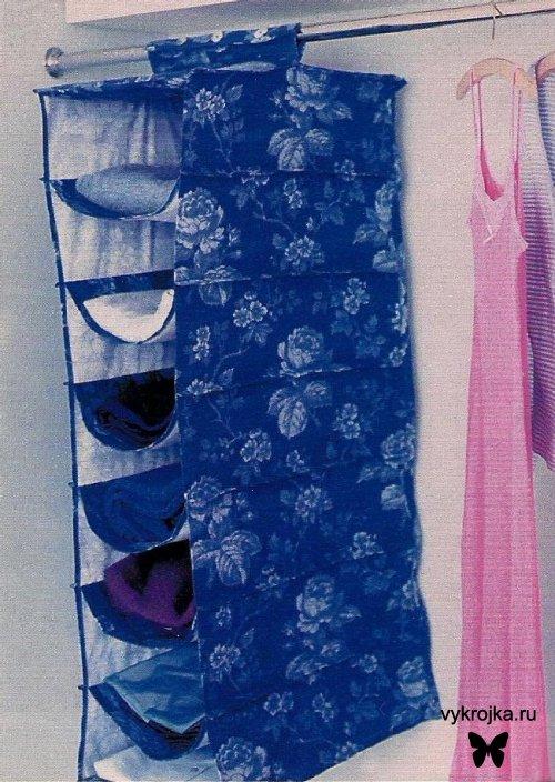 Выкройка подвесной полки из ткани