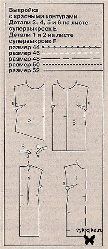 Выкройка платья-фартука для полных дам