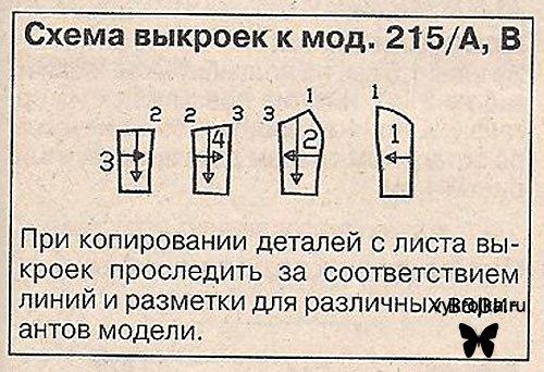 Описание: выкройки платьев в греческом стиле.