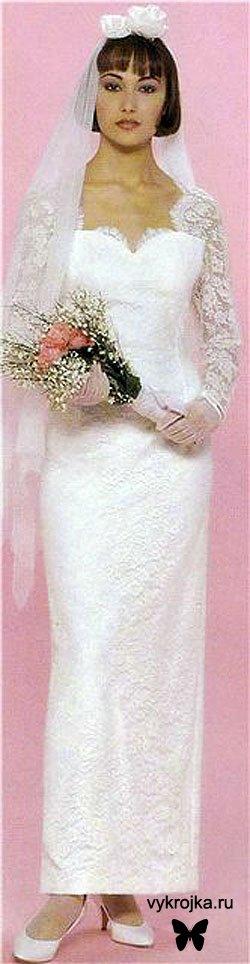 Выкройка свадебного платья