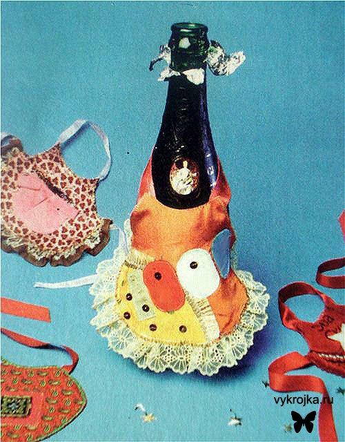Выкройка фартук для бутылки шампанского