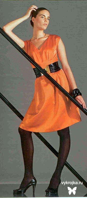 Оранжевое платье для коктейля