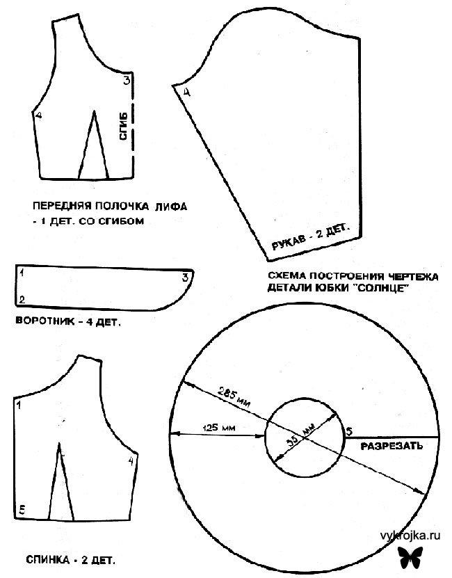 Выкройка платья бального для