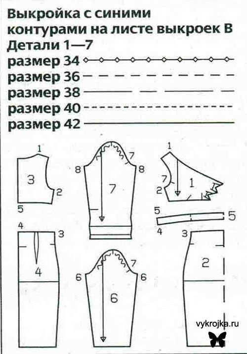 Выкройка элегантного трикотажного платья