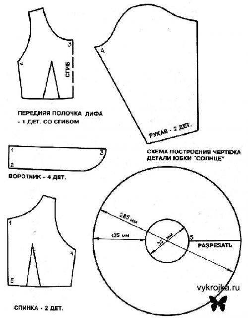 Выкройка платья бального для Барби