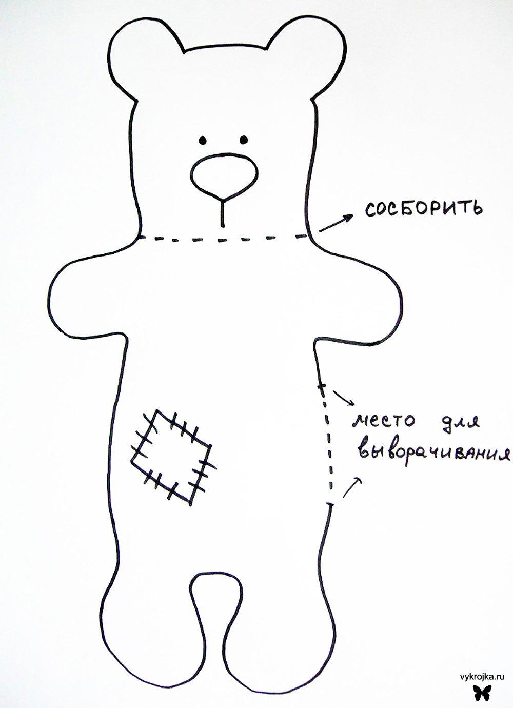 Медведь сшитый своими руками