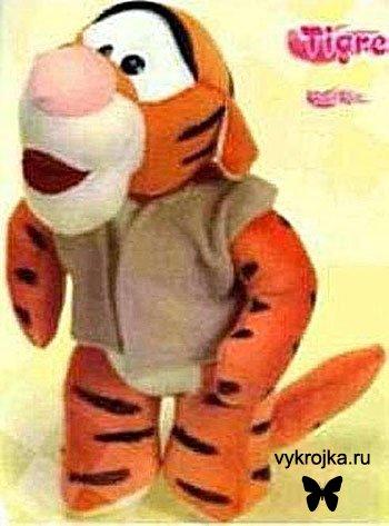Мягкая Игрушка Тигра