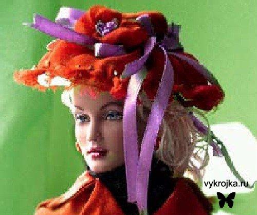 Шляпка для куклы Барби